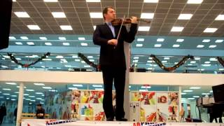 Скрипач Киев на мероприятии, корпоратив после выставки