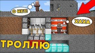 Я ЗАТРОЛЛИЛ ЭТОГО ЖИТЕЛЯ В ДЕРЕВНЕ В МАЙНКРАФТ 100 ТРОЛЛИНГ ЛОВУШКА Minecraft РОЗЫГРЫШ ПРАНК