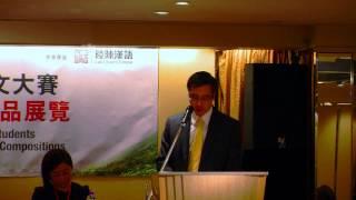 Publication Date: 2012-12-24 | Video Title: 五邑鄒振猷學校沈耀光校長致辭