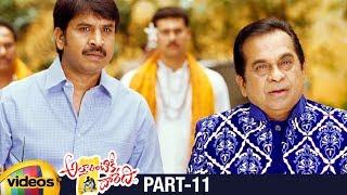 Attarintiki Daredi Telugu Full Movie | Pawan Kalyan | Samantha | Pranitha | DSP | Trivikram |Part 11