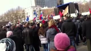 """Донецк 1 марта 2014 года: """"Беркут"""""""