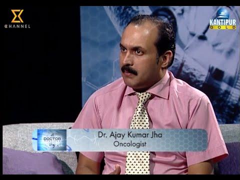Dr. Kantipur (Dr. Ajay Kumar Jha - Oncologist)