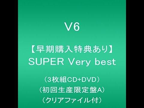 【早期購入特典あり】SUPER Very best(3枚組CD+DVD)(初回生産限定盤A)(クリアファイル付)発売予定日は2015年7月29日