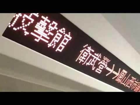 高雄捷運橘線全線  O1西子灣→OT1大寮