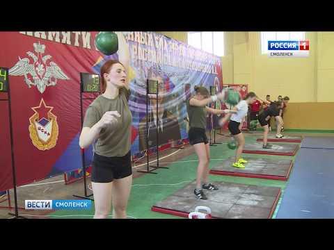 Смоленск принял финал кубка вооруженных сил по гиревому спорту