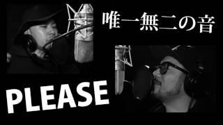 Natural Radio Station / とんこつバリカタ feat.FREAK 【MV】