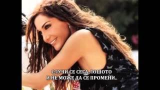 2014 Оригинала на Преслава - Пиши го неуспешно\Despina Vandi - Girismata