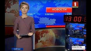 'Новости. Сейчас'/ 13:00/ 15.12.17
