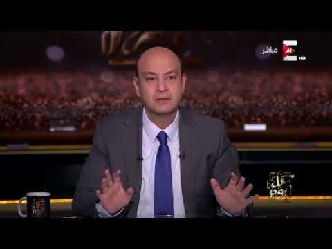 كل يوم - عمرو أديب: نفسي وزارة الآثار تشتغل مع البترول مش عاوزين آثار تاني  - 21:20-2017 / 12 / 16