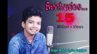 Bekhudee Satyajeet New Composed Song