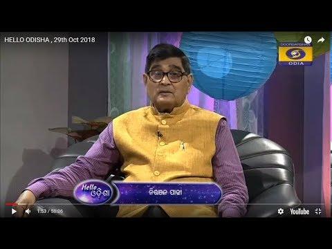 Niranjana Padhi odia writter in Hello Odisha