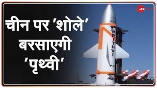 H-6 बॉम्बर को हवा में ध्वस्त करेगी पृथ्वी-2 | Doklam के पास चीन की नई साजिश | LAC | India-China