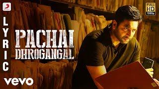 Adanga Maru - Pachai Dhrogangal Lyric | Jayam Ravi, Raashi Khanna | Sam CS