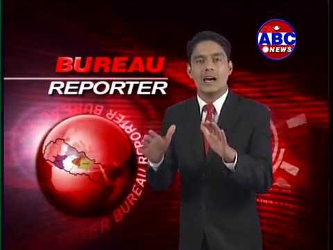 Bureau reporter (ABC NEWS)