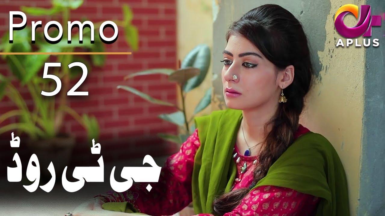 Pakistani Drama | GT Road - Episode 52 Promo | Aplus Dramas | Inayat, Sonia Mishal, Kashif | CC2O