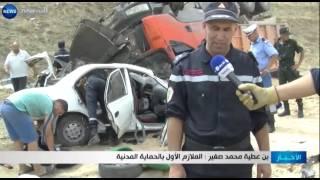 برج بوعريريج : مقتل ثلاث اشخاص وجرح ثلاثة اخرين في حادث مرور