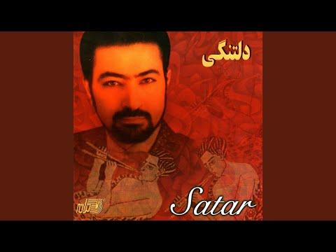Download Ghazal Mp4 baru