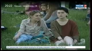 """""""Культура"""". Эфир от 18.05.2018"""