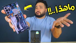ماذا وقع بعد أسبوع من الإستخدام | Samsung Galaxy Note 20 Ultra