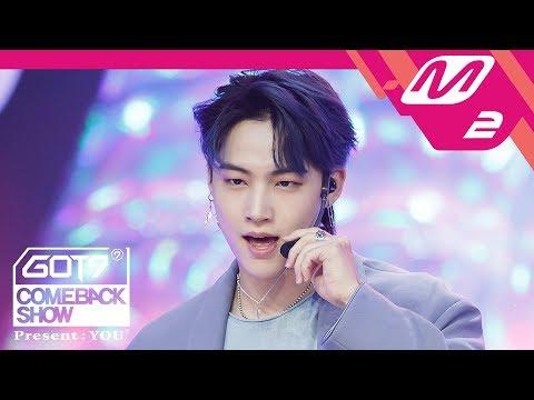 [MPD직캠] 갓세븐 JB 직캠 'Lullaby' (GOT7 JB FanCam) @GOT7COMEBACKSHOW_2018.09.17