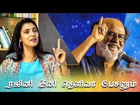 பெண்கள் என்றால் என்ன இளக்காரமா ? - கஸ்தூரி | Actress Kasthuri Interview