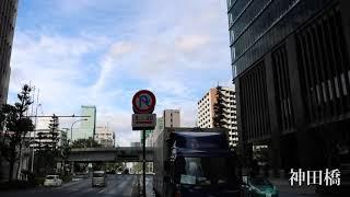 東京都電アーカイブ②(2系統 三田~東洋大学前)
