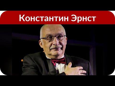 """Эрнст объявил победителей шоу """"Голос. Дети"""""""