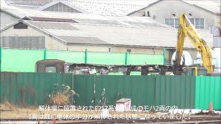 横須賀線 E217系Y44編成 早くも解体される!2021.1.12  JR長野総合車両センター panasd 2136