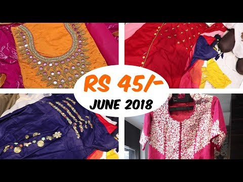 Latest Suit & Kurti Surat Wholesale Market With Price | 2018 Saree Collection | Business Information