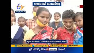 Police Chased Guntur | 2 Year Child Kidnap Case