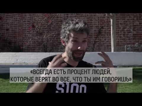 Таир Мамедов   почему он эмигрировал из России и при чем здесь политика   вДудь online video cutter