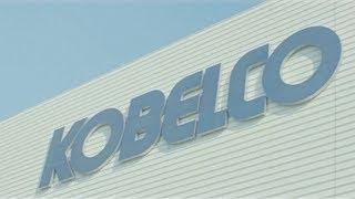 Минюст США расследует скандал вокруг японской Kobe Steel (новости)