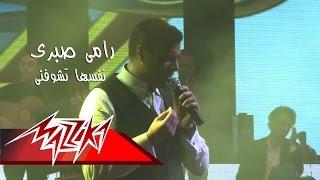 Nefsaha Teshofni-cairo stadium  - Ramy Sabry نفسها تشوفنى - رامى صبرى