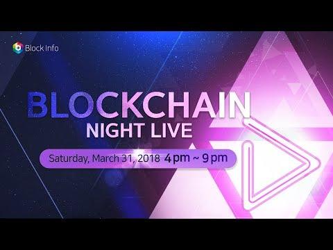 Blockchain Night Live Seoul 블록인포...