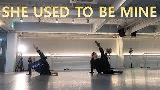[Contemporary Lyrical Jazz] She Used To Be Mine - Sara Bareilles Choreography. MIA