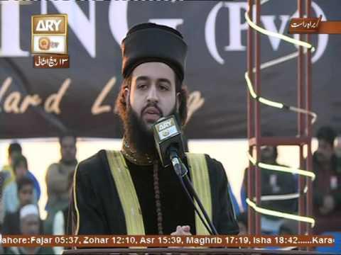 Speech Shaykh Muhammad Hassan Haseeb ur Rehman-Gujranwala City Housing Scheim