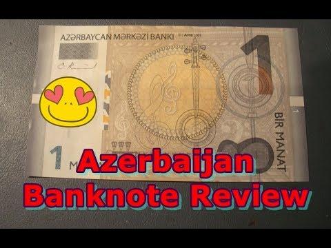 Azerbaijan 1 Manat Banknote Review