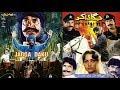 Jagga Daku 1993 Sultan Rahi Nadra Pakistani Movie