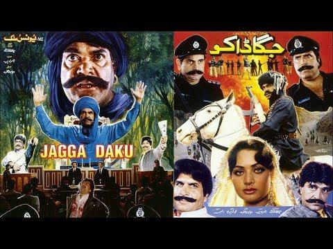 JAGGA DAKU (1993) - Sultan Rahi & Nadra -...