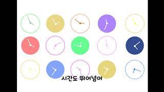 【코틴】 musiClock 【Original PV】