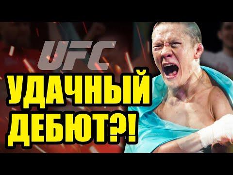 КАЗАХСТАН ВПЕРЕД! Жалгас Жумагулов vs Раулиан Паива / Прогноз и разбор к UFC 251