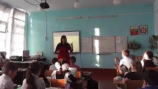 Урок математики 3 класс Минцева И В  2