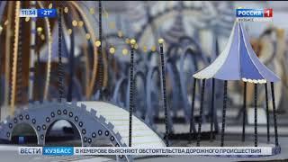 В Кемерове появится Литературный сквер