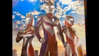 コミコン2018 円谷ブースが凄すぎる! 劇場版ウルトラマンR/B TDGプロジェクト ティガ  ダイナ ガイア Ultraman tiga dyna Gaia TokyoComicCon