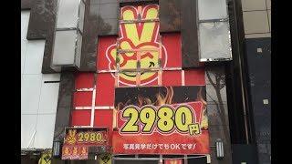 【視體撞擊歷險記】深夜兩點的福岡中洲紅燈區【對談|半瓶醋|陳宥|馬可多|史博耀|視體撞擊】