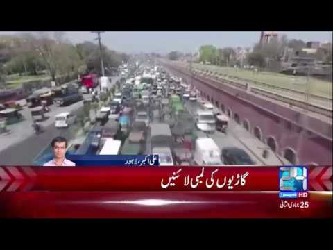 The worst traffic jams in various areas of Lahore