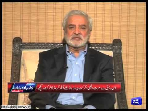ICC former president Ehsan Mani says Sheharyar Khan should not have gone to India