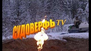 Прогулка по снежной тайге, МВП 500, факел. Судоверфь TV. Коми край. Ukhta.