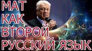 Владимир Винокур.  Монолог
