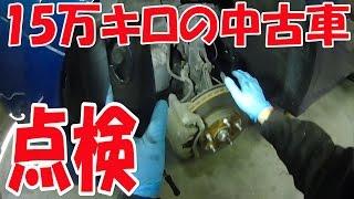 各部点検【ステップワゴンで遊ぼ】No.3/Play with HONDA Step Wagon (RG1) No.3